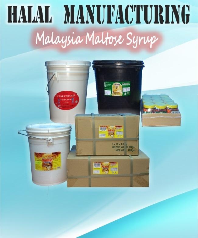 CP halal MALTOSE , GOLDEN SYRUP, CP麦芽糖,黄金糖浆