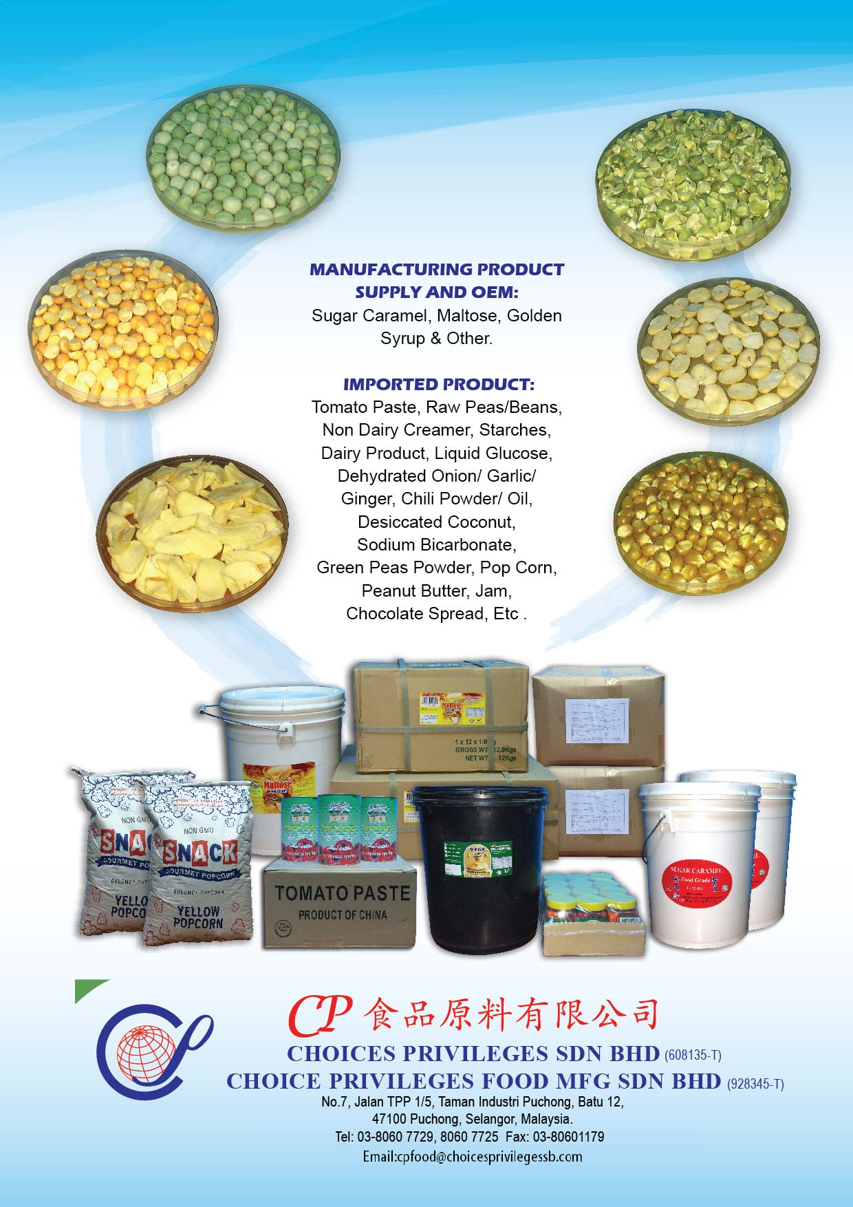 Imported Products Flyer