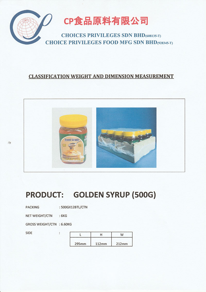 GOLDEN SYRUP - 500G