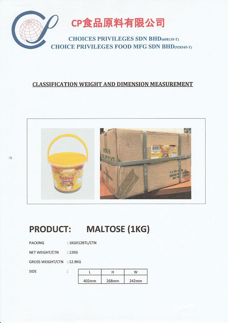 MALTOSE - 1KG