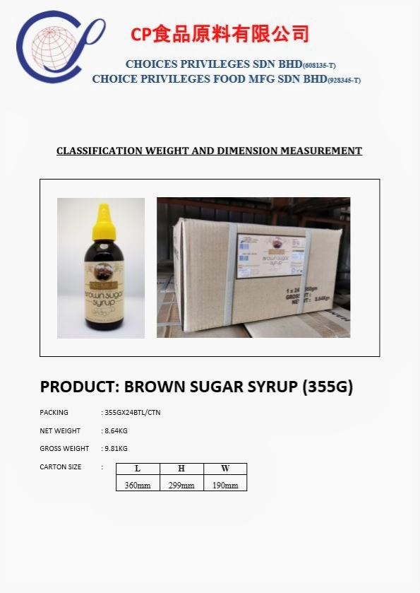 BROWN SUGAR SYRUP - 355G
